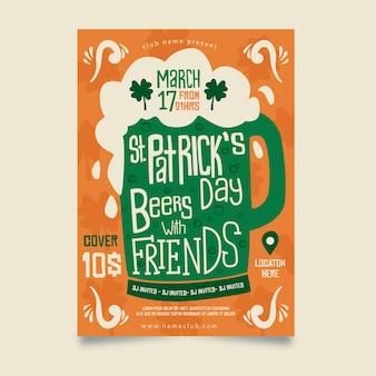 Affiche de la bière de la saint-patrick avec des amis