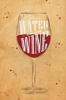 Affiche boire du vin kraft