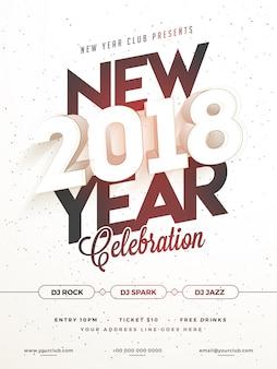 Affiche de bonne année 2018, bannière ou conception de flyer.