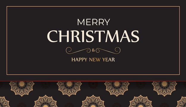 Affiche bonne année et joyeux noël de couleur noire avec motif d'hiver.