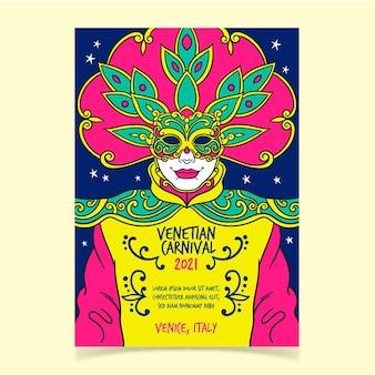 Affiche de carnaval vénitien dessiné à la main