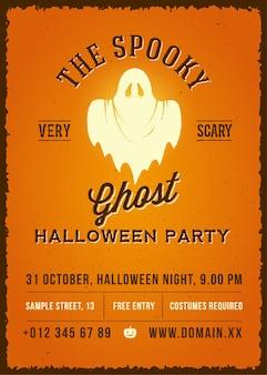 L'affiche, la carte ou le dépliant vintage abstraite de fantôme rougeoyant effrayant.