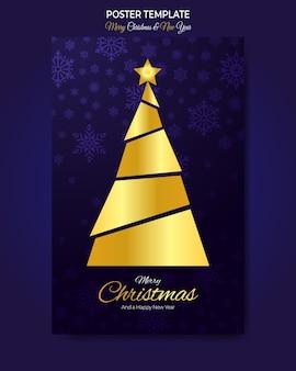 Affiche de carte de voeux d'arbre de couleur dorée joyeux noël