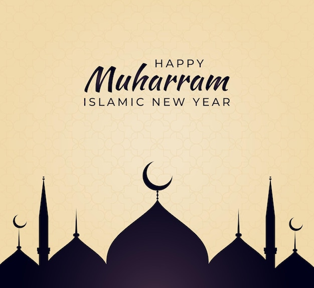 Affiche de carte de voeux design nouvel an islamique