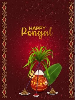 Affiche de célébration du festival pongal du sud de l'inde
