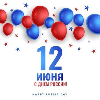 Affiche de célébration du jour de la russie heureuse avec des ballons