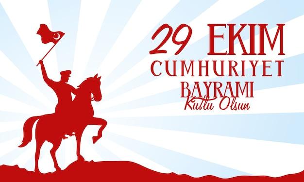 Affiche de célébration ekim bayrami avec soldat en drapeau ondulant à cheval