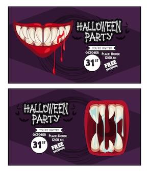 Affiche de célébration de fête d'horreur halloween avec la conception d'illustration mal bouches
