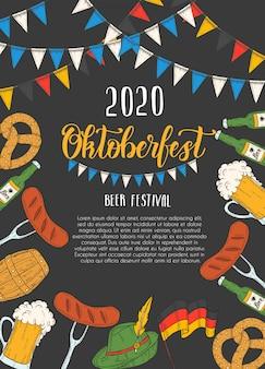 Affiche de la célébration de l'oktoberfest