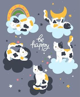Affiche avec des chats et des nuages mignons