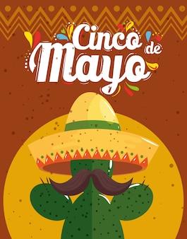 Affiche cinco de mayo avec cactus portant un chapeau
