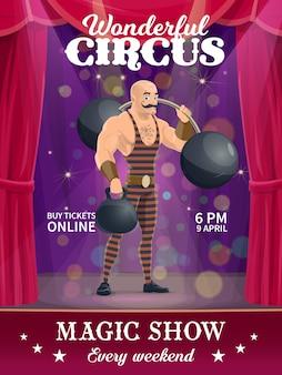 Affiche de cirque shapito, personnage de dessin animé homme fort sur la scène du chapiteau. dépliant de spectacle de magie avec un artiste exécutant des tours avec haltères, invitation au divertissement du carnaval