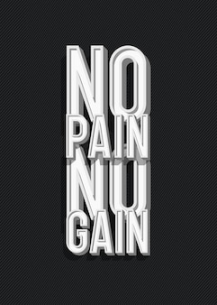 Affiche de citation de motivation créative inspirante typographie tendance avec signe