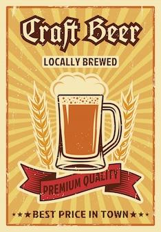 Affiche colorée de bière