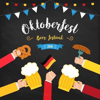 Affiche colorée du festival de la bière octoberfest