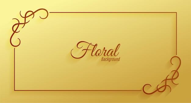 Affiche de conception décorative de cadre floral ornemental d'or