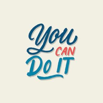 Affiche de conception de typographie citations de motivation