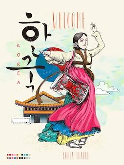 Affiche coréenne avec danse traditionnelle janggo