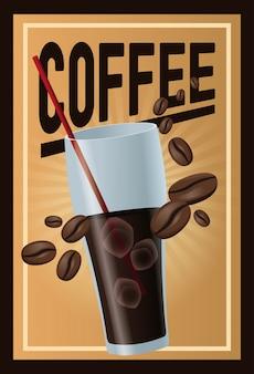 Affiche de couleur café avec lueur linéaire et verre tasse de café glacé et haricots