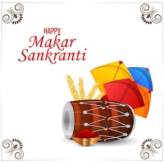 Affiche créative de makar sankranti avec des cerfs-volants colorés et un tambour