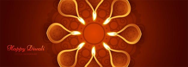 Affiche créative ou en-tête pour shubh diwali