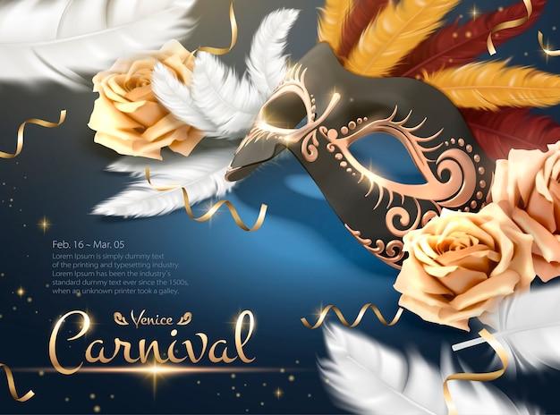 Affiche du carnaval de venise avec masque doré et plumes blanches
