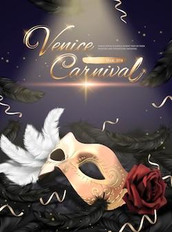 Affiche du carnaval de venise avec masque doré et plumes noires