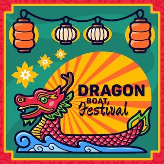 Affiche du festival des bateaux-dragons