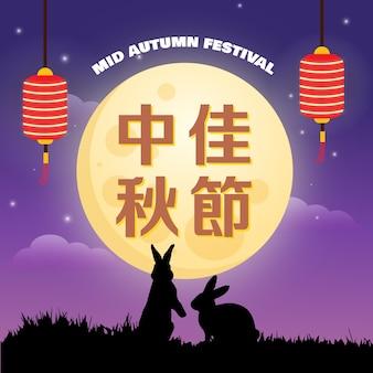 Affiche du festival de la mi-automne