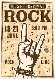 Affiche du festival de rock avec la main