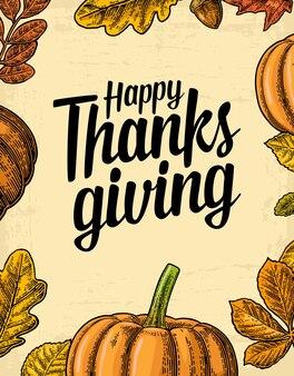Affiche du jour de thanksgiving avec des feuilles, citrouille. isolé sur fond beige. illustration de gravure vintage de vecteur.
