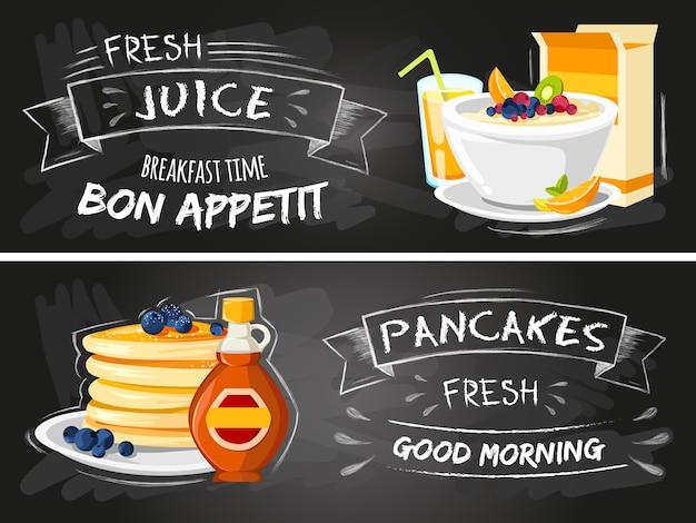 Affiche du menu du petit déjeuner d'un hôtel classique