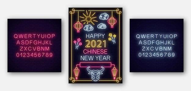 Affiche du nouvel an chinois 2021 taureau blanc dans un style néon avec alphabet. célébrez l'invitation du nouvel an lunaire asiatique.