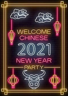 Affiche du nouvel an chinois 2021 de taureau blanc dans un style néon. célébrez l'invitation du nouvel an lunaire asiatique.