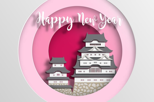 Affiche du nouvel an du japon avec le château de himeji.