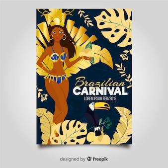 Affiche du parti de carnaval brésilien danseuse dessiné à la main