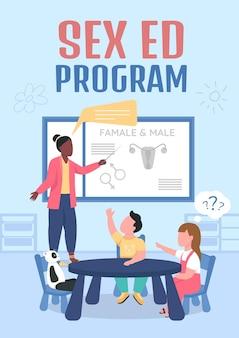 Affiche du programme d'éducation sexuelle à plat. enseigner l'anatomie humaine aux enfants.