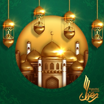 Affiche du ramadan kareem, calligraphie arabe avec lanternes suspendues du ramadan.