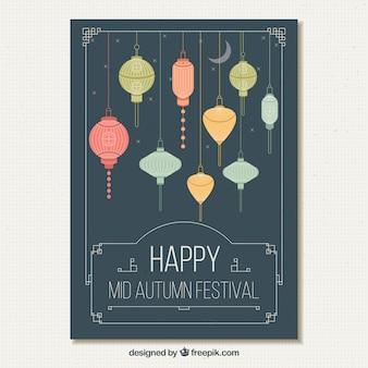 Affiche élégante pour la fête de la mi-automne