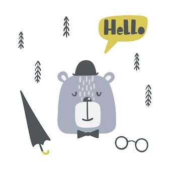 Affiche enfantine avec ours mignon dans un chapeau.