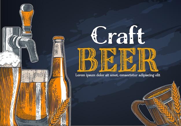Affiche ensemble de bière avec robinet, verre, bouteille