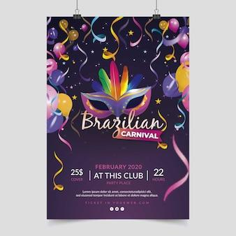 Affiche de fête de carnaval brésilien ballons et masque