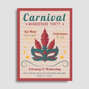 Affiche de fête de carnaval vintage avec masque