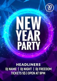 Affiche de fête de célébration colorée de nouvel an. carte de nouvel an ou fond de bannière lueur.
