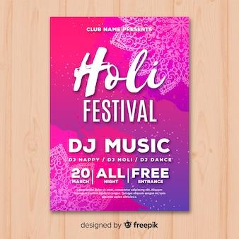 Affiche de la fête du festival holi gradient
