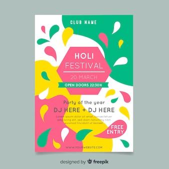Affiche de la fête du festival holi hexagon