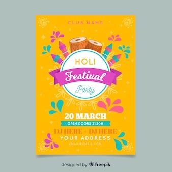 Affiche de la fête du festival holi plat