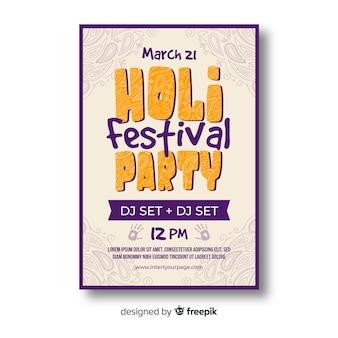 Affiche de la fête du festival de holi