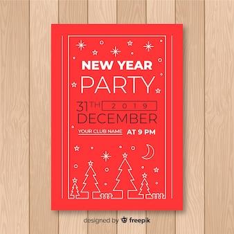 Affiche de la fête du nouvel an 2019 moderne