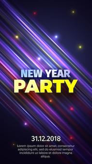 Affiche de fête du nouvel an avec des rayures brillantes et des lumières colorées.